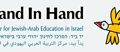 Creating Peace–Integrated Arab/Jewish Schools